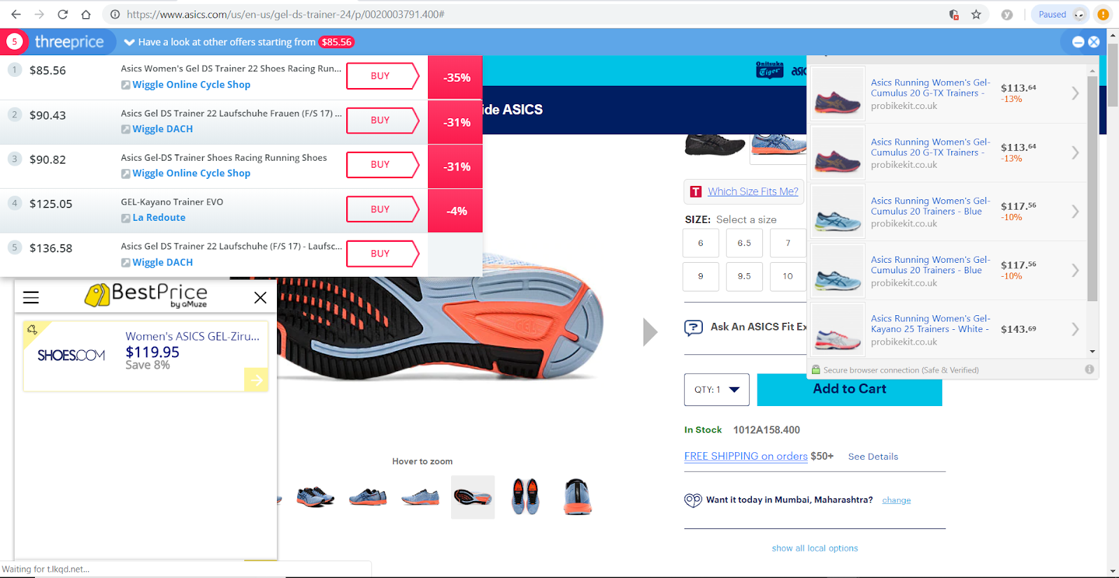 price comparison browser injected ads